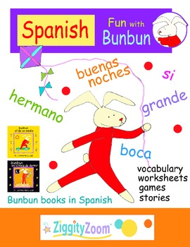 learn spanish for kids worksheets